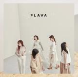 Little Glee Monsterのアルバム『FLAVA』