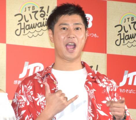 『JTBついてる!Hawaiiキャンペーン記者発表会』に出席したパンサー・尾形貴弘 (C)ORICON NewS inc.