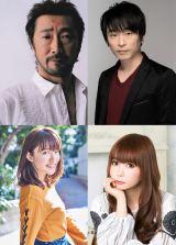 『声優紅白歌合戦2019』に出演する(上段左から)大塚明夫、関智一、(下段左から)小松未可子、中川翔子