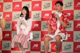 【写真】お笑い好きの高橋ひかる、「尾形さんはNG」発言で爆笑をさらう