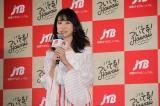 女優の高橋ひかる(中)が22日、都内で行われた『JTBついてる!Hawaiiキャンペーン記者発表会』に出席。