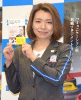 著書『0から1をつくる 地元で見つけた、世界での勝ち方』の発売記念会見を開いた本橋麻里 (C)ORICON NewS inc.