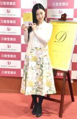 著書『壇蜜ダイアリー』発売記念イベントを開催した壇蜜(C)ORICON NewS inc.