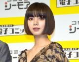 『みんなが選ぶ!!電子コミック大賞2019』の授賞式に出席した池田エライザ (C)ORICON NewS inc.