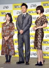(左から)辛酸なめ子氏、有野晋哉、池田エライザ (C)ORICON NewS inc.