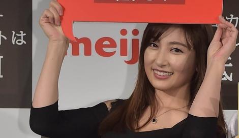 サムネイル 明治の『高カカオチョコレート G1値発表会』に登場した熊田曜子