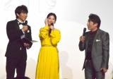 『The Tabelog Award 2019』授賞式に出席した(左から)渡部建、吉高由里子、寺門ジモン(C)ORICON NewS inc.