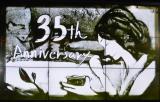 サンドアートに挑戦した中条あやみ=ハーゲンダッツ ジャパン35周年&新CM発表会 (C)ORICON NewS inc.