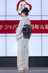 ハーゲンダッツ ジャパン35周年&新CM発表会に出席した中条あやみ