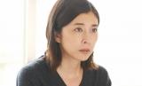 映画『長いお別れ』に出演する竹内結子(C)2019『長いお別れ』製作委員会
