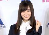 フレッシュなスーツ姿で登場した橋本環奈 (C)ORICON NewS inc.