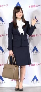 『洋服の青山 フレッシャーズ 新CM発表会』に出席した橋本環奈 (C)ORICON NewS inc.
