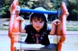 橋本環奈の幼少期の写真=『洋服の青山 フレッシャーズ 新CM発表会』 (C)ORICON NewS inc.