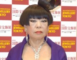 『第30回 日本ジュエリー ベストドレッサー賞』の授賞式に出席したコシノジュンコ (C)ORICON NewS inc.