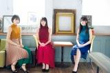 『PlatinumFLASH vol.8』の表紙を飾った乃木坂46(左から)清宮レイ、遠藤さくら、金川紗耶(C)Takeo Dec、光文社