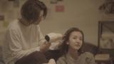 板野友美の新曲「すき。ということ」MVは恋人役・塩野瑛久とラブラブシーン連発