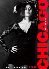 日本人女優史上初となる3度目のブロードウェイの舞台へ。ミュージカル『シカゴ』でロキシー・ハートを演じる米倉涼子