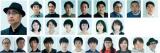 NHK「大人計画」特番に全員出演