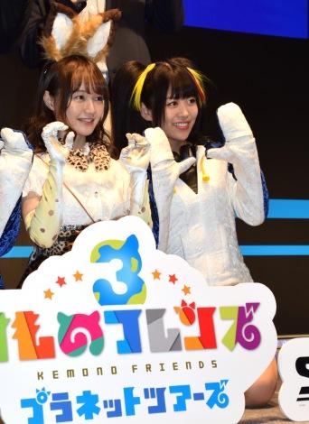 (左から)尾崎由香、相羽あいな=JAEPO2019セガ『けものフレンズ3 プラネットツアーズ』 ステージ(C)ORICON NewS inc.