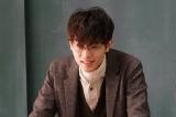 『3年A組—今から皆さんは、人質です—』第4話より菅田将暉(C)日本テレビ