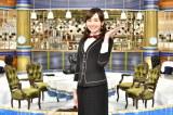 グルメトークバラエティー『人生最高レストラン』2代目アシスタントに宇賀神メグアナウンサーが就任(C)TBS