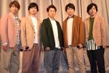 2020年をもって活動休止することを発表した嵐(左から)相葉雅紀、松本潤、大野智、櫻井翔、二宮和也 (C)ORICON NewS inc.
