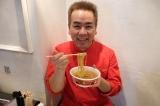 HEY!たくちゃんのラーメン店「鬼そば藤谷」監修第3弾のカップラーメン「濃厚蟹だし味噌らぁ麺」が発売