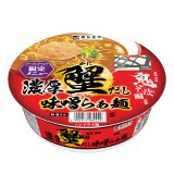 HEY!たくちゃんのラーメン店「鬼そば藤谷」監修第3弾のカップラーメン「濃厚蟹だし味噌らぁ麺」