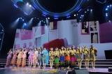 BNK48=タイ・バンコクで初開催された『AKB48 Group Asia Festival 2019』より(C)AKS