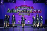 MNL48=タイ・バンコクで初開催された『AKB48 Group Asia Festival 2019』より(C)AKS