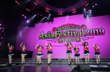 SGO48=タイ・バンコクで初開催された『AKB48 Group Asia Festival 2019』より(C)AKS