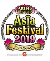 『AKB48 Group Asia Festival 2019』ロゴ(C)AKS