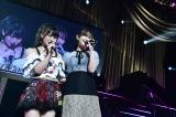 AKB48岡部麟のソロコンサートに小嶋陽菜がサプライズで登場(C)AKS