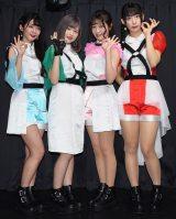 お披露目されたアイドルグループRevival:I(左から)言葉乃あや、おぎなつみ、立花美優、羽月もか (C)ORICON NewS inc.