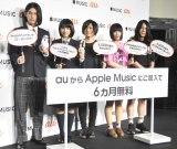 『au×music2019』発表会に出席した(左から)中川大志、松本穂香、こやまたくや、しばたありぼぼ、もりもともと (C)ORICON NewS inc.
