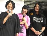 『au×music2019』発表会に出席したヤバイTシャツ屋さん (C)ORICON NewS inc.