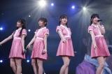 『NOGIZAKA46 Live in Taipei 2019』より
