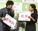 (左から)安田顕、倍賞美津子 (C)ORICON NewS inc.