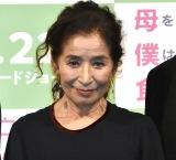 映画『母を亡くした時、僕は遺骨を食べたいと思った。』完成披露試写会に出席した倍賞美津子 (C)ORICON NewS inc.