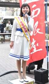 """バレンタインジャンボ宝くじ発売開始 """"幸運の女神""""・計良麻里加さん (C)ORICON NewS inc."""