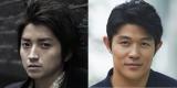 舞台『渦が森団地の眠れない子たち』に出演が決まった(左から)藤原竜也、鈴木亮平