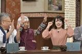 読売テレビのバラエティー番組『大阪ほんわかテレビ』収録の模様