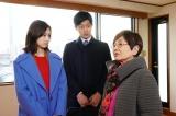 ドラマ『家売るオンナの逆襲』第2話の場面カット写真 (C)日本テレビ