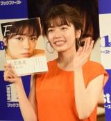 写真集『F』発売記念イベントを行った小芝風花 (C)ORICON NewS inc.