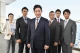 中村芝翫が襲名後初のドラマ主演