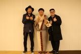 Abema TVレギュラー番組『日村がゆく』の魅力を語る(左から)宮本博行氏、日村勇紀、オークラ氏