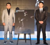 ガンダム40周年コラボレーション商品の発表会に出席した(左から)奥山清行氏、EXILE MAKIDAI (C)ORICON NewS inc.