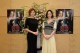 テレビ朝日系松本清張ドラマスペシャル『疑惑』2月3日放送。米倉涼子(左)が孤高の弁護士、黒木華(右)が保険金目的で夫を殺した疑惑の女を熱演(C)テレビ朝日