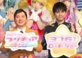 (左から)田中裕二、梶裕貴 (C)ORICON NewS inc.