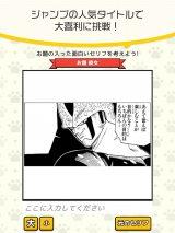 配信された大喜利漫画アプリ『ネコの大喜利寿司』 (C)バードスタジオ/集英社